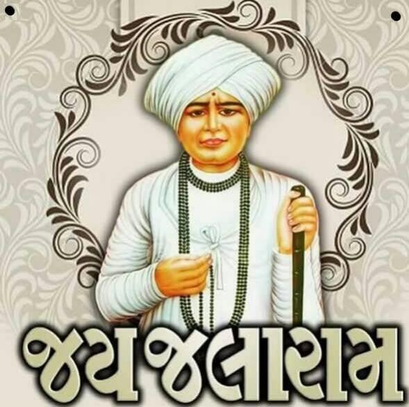 About Jalarm Bapa